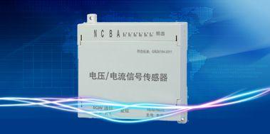 LA-DY-802-A/1AV消防设备电流/电压传感器