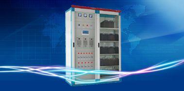 分屏柜直流系统(LA-GZDW-220V/65AH/100AH)