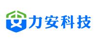 四川力安科技有限公司